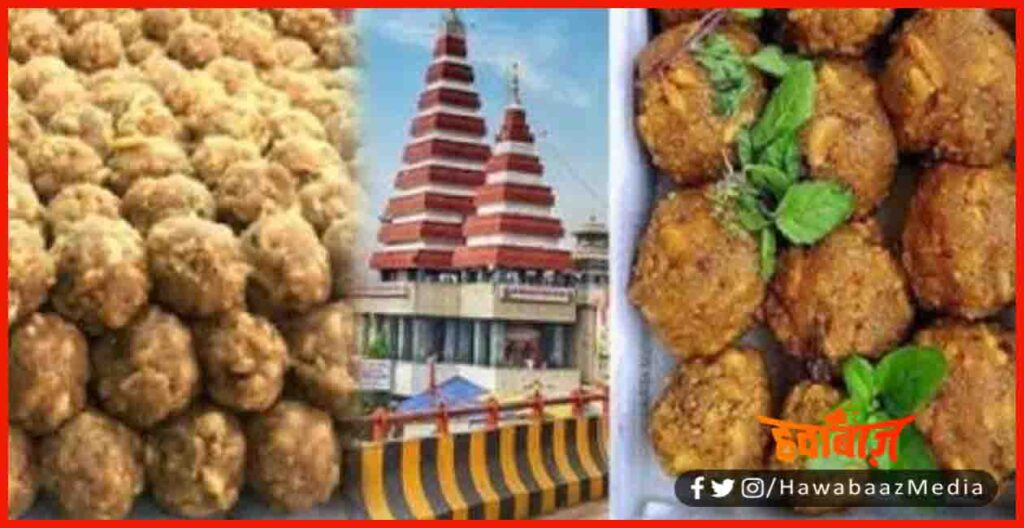 Mahaveer Mandir, Patna, Naivedyam, Bihar Mandir, Patna mahveer Mandir prasad,