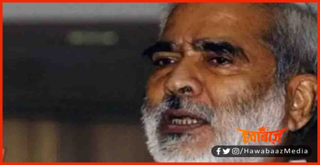 RJD, Raghunavsh Prasad Singh, Bihar Election, Bihar Election 2020,