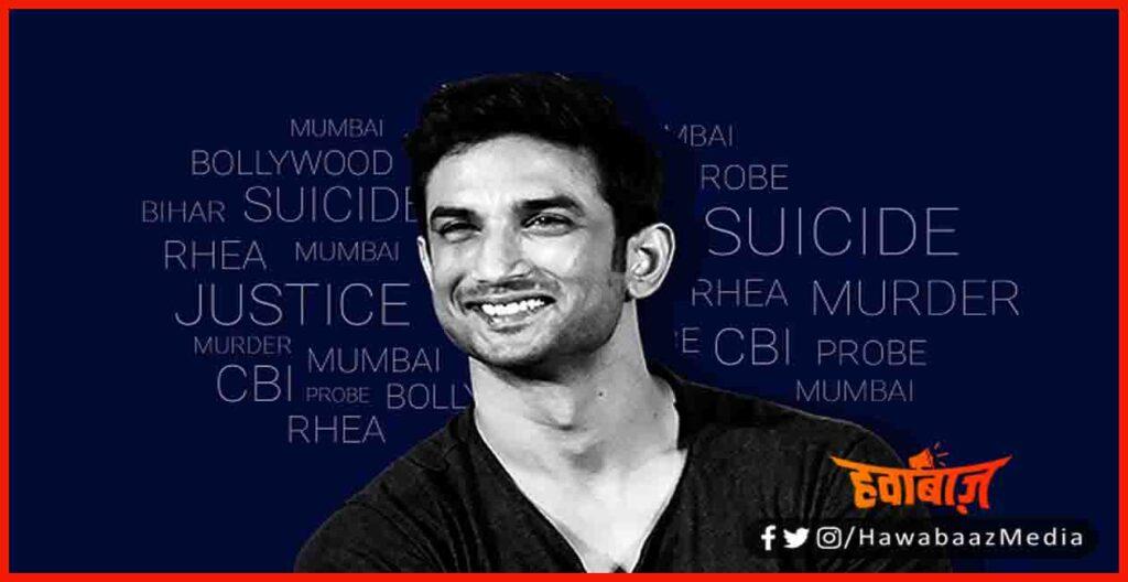 Sushatn Singh rajput, Justisce for sushatn singh rajput, Tweetar treand, Bihar, bhar news, Biahr kharbar, Hindustan news,