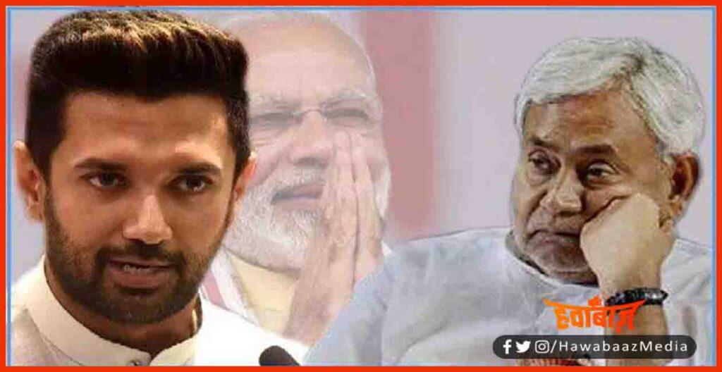 Chirag Paswan, Nitish Kumar, Teajswi Yadav, Lalu Yadav, Bihar Chunav, Bihar Chunav 2020,