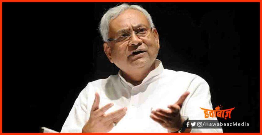 Nitish Kumar, Farmer Protest, Bihar Chunav, bihar Lettest news, Bihar hindi news, Bihar update, Bihar khabar,
