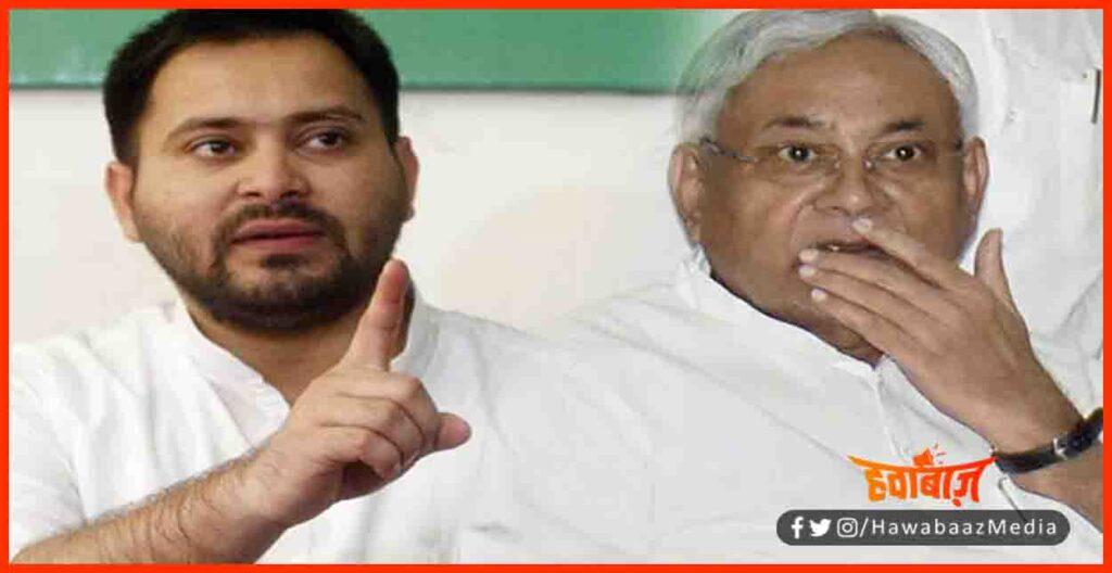 Tejaswi Yadav, Nitish Kumar, Bihar chunav, Bihar khabar, Bihar hindi news, Bihar lettest update, Bihar khabar,