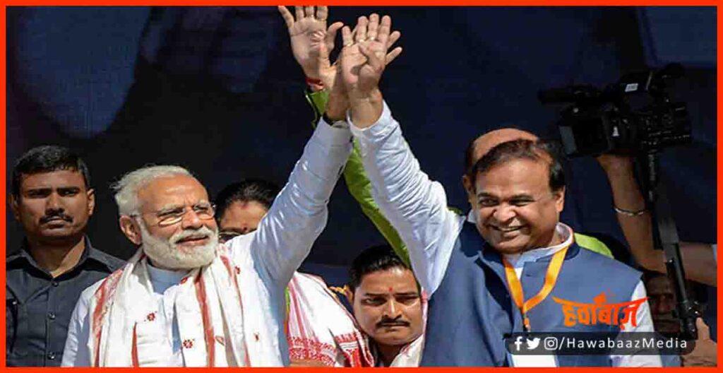Hemant Biswa, Modi Sarkar, Asam CM, Bihar News, Bihar Khabar, Bihar Lettest news, Bihar update, Bihar hindi news,