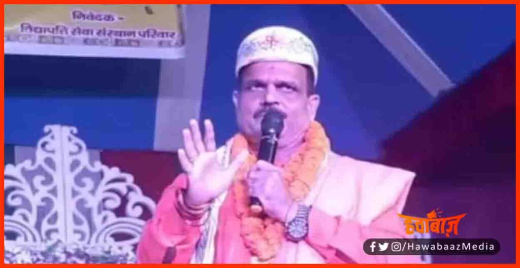 BJP MLA Haribhushan Thakur, BJP MLA, BJP MLA Bihar, Bihar news, Bihar Khabar, Bihar hindi news, Bihar lettest news, Bihar khabar, Bihar update, Bihar lettest news, Bihar top 5 news, Bihar top 20 news,