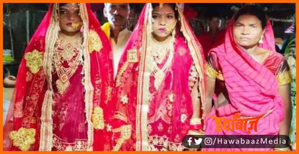 aarah, Bahan ki shadi me bhai ne bechi kidiney, Vivah in aarah, Kideny, Shadi vivah, Bridgrom, How to marriage our sisters,