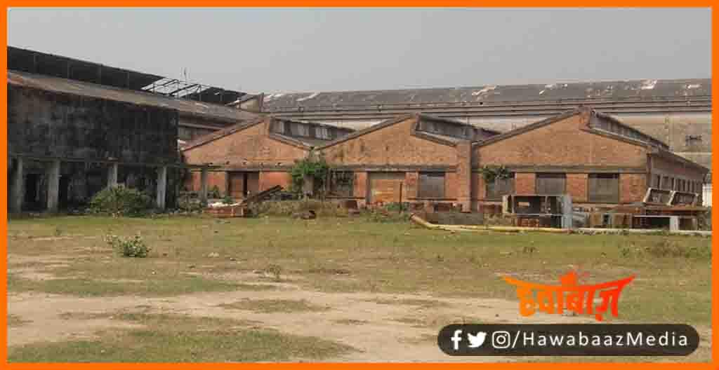 Ashok Paper Mil, Lohat Chini mil, Ethonol Factory in Bihar,Bihar, madhubani, Darbhanga, Raiyam, Bihar news, Bihar lettest news, Shahnwaj hussain, Hindi news, Hindi khabar,