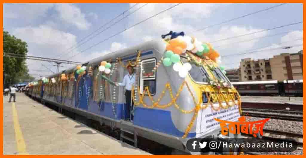 Intercity Express, Bhagalpur Intercity, Madhbani Darbhanga to bhagalpur train, Bhagalpur to Mithilanchal Train, Bihar news, Madhubani news, Bihar samachar, Bihar khabar,