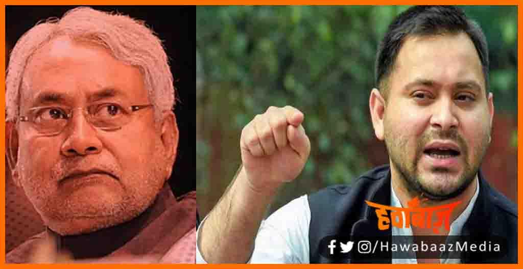 Tejaswi Yadav Hai Bihar Ke Fungus, Black fungus, Tejaswi Yadav, Bihar news, Bihar lettest news, Bihar khabar, Bihar hindi news,