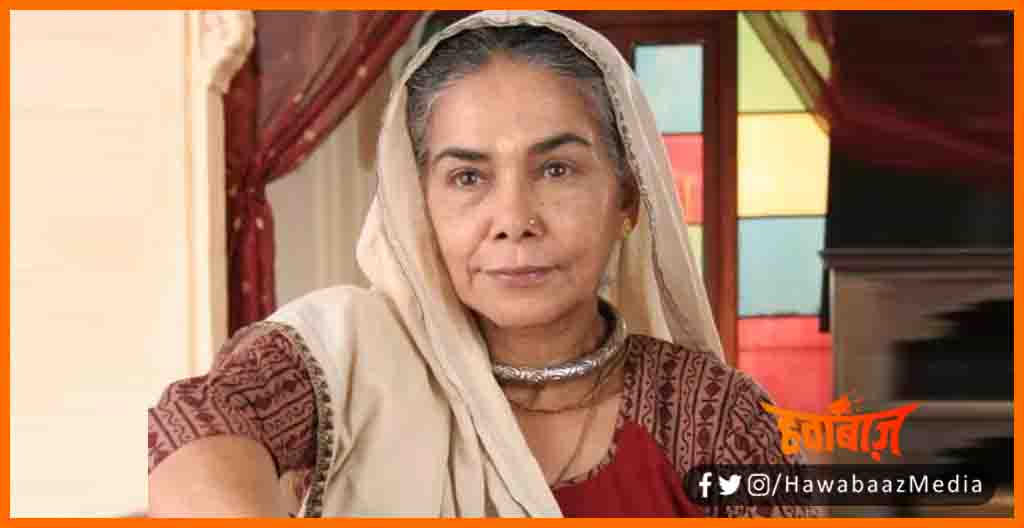Balika Vadhu, Dadi Sa, Surekha sikri died, Balika vadhu dadi sa died, Balika vadhu news, Actress surekha sikri died, Bollywood news, Bihar lettest news, Bihar khabar, Bihar hindi news,