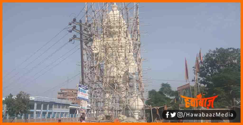Hanuman Mandir, Hanuman Mandir Chhapra, Bihar ka sabse uncha hanuman mandir, Highest Hanuman Temple, Hanuman Temple, Bihar news, Bihar lettest news,
