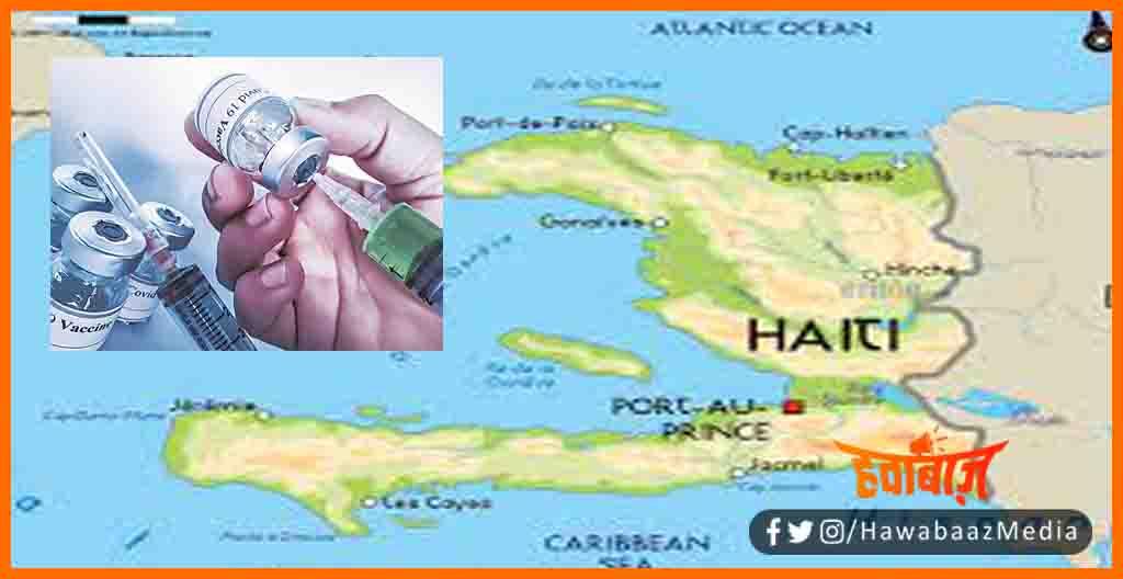 Corona Vaccination, Corona in India, Corona in Haiti, Haiti North America, Bihar lettest news, Bihar khabar, Bihar hindi news, Corona virus update, Corona vaccination update,