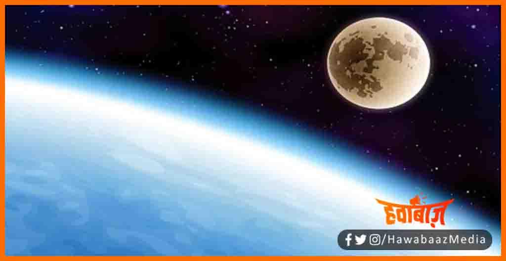 High Tide in Earth, Chand ke hilne se dharti par aayga baadh, Flood in Earth due to moon, Bihar news, Bihar lettest news, Bihar khabar, Nasa, Nasa ka dawa dharti par aaygi bheeshan baadh,