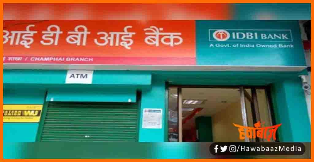 IDBI Bank, IDBI news,
