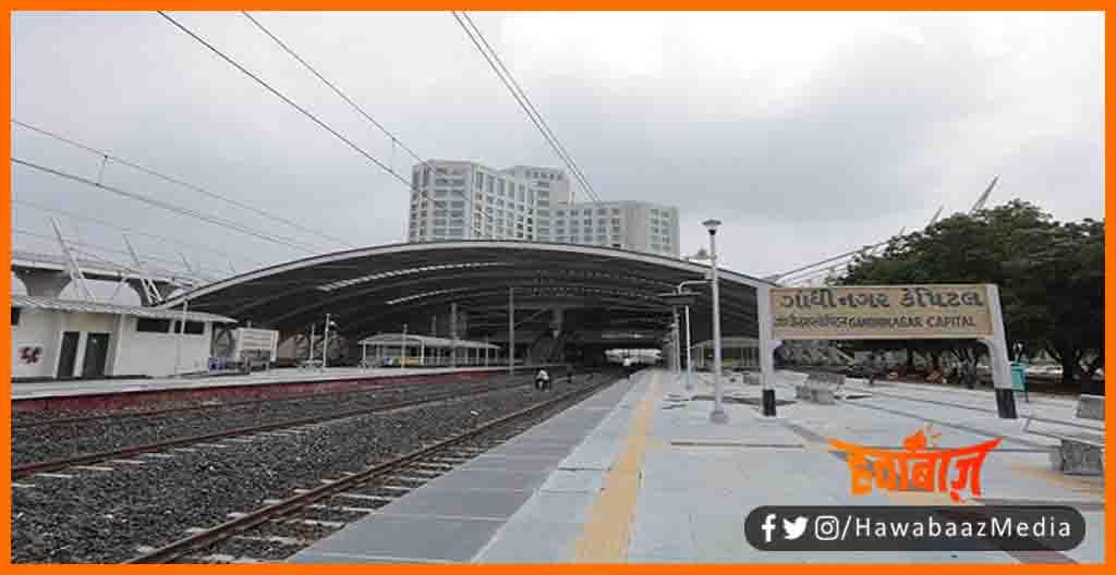 Gujrat ka Railway Station, Gujrat News, Railway Station, Bihar hindi news, Bihar khabar, Bihar lettest news, Bihar hindi news, Modi ji ka naya india, Modi Ji ka New India, Gujrat Railway Station, New India,