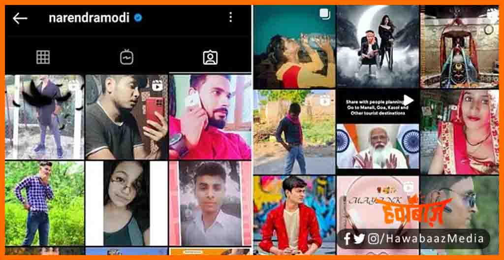 Modi Ji Tagasur, Modi Ji insta Account, Modi Ji News, Modi ji Khabar, Who is Tagsur, Tagasur Kaun Hai, Modi ji ke insta acount ki ajeeb baat, Ajab Gazab,  Viral Story, Viral Video,