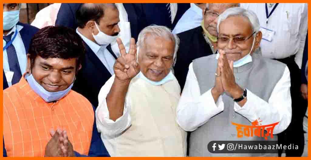 Mukesh Sahni, Jeetan Ram Manjhi, Bihar Me Hoga Khela, Bihar me Ho Sakta hai khela, Bihar me Sahni Kar sakte hai takhta palat, Bihar me Khela hobe,