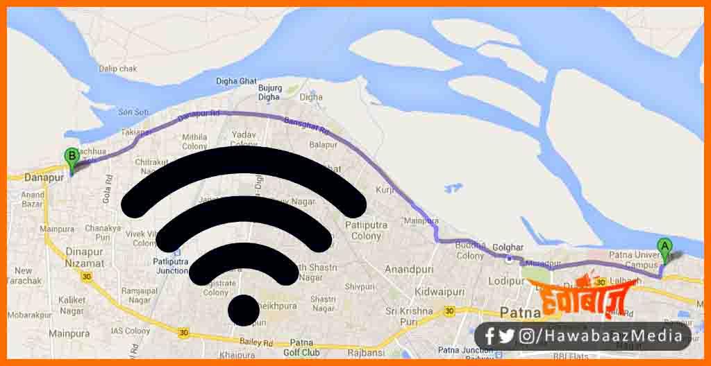 World Largest Wi fi zone, Patna has the largest wi fi zone in the world, Wi fi zone, Lamba wi fi zone, Sabse lamba wi fi zone, Bihar news,