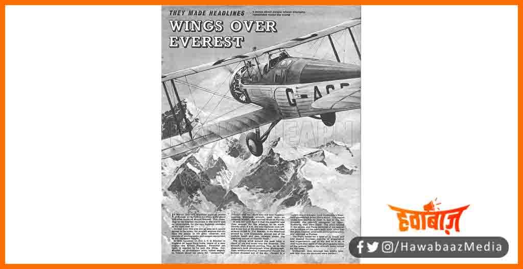 Wings Over Everest in NewsPaper, Pahle Airport ki kahani, Pahle hawaijahaj ki kahni,
