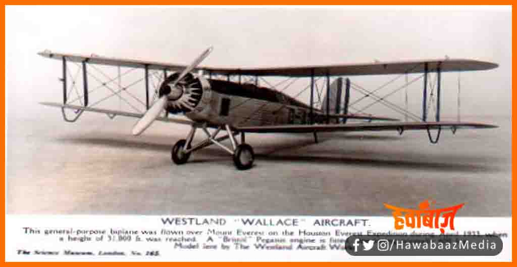Wings over everest, Westland wallace aircraft