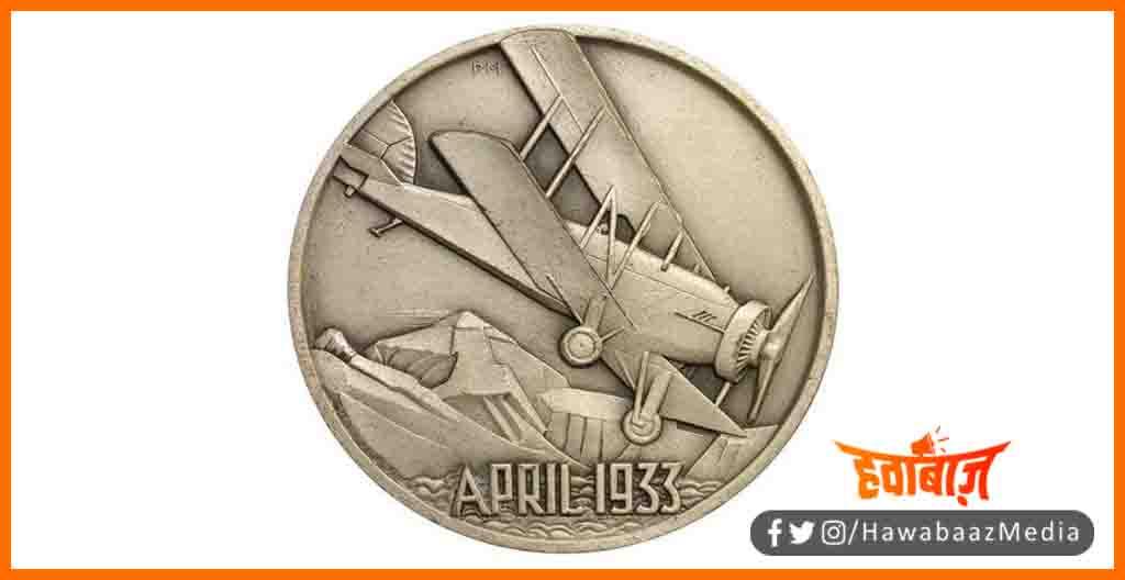 Medal April 1933,