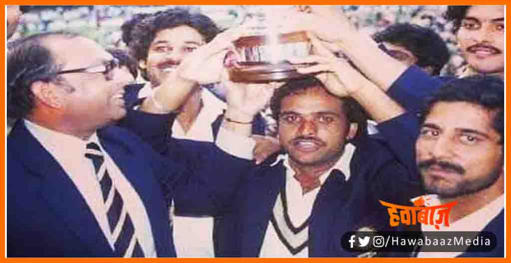 Yashpal Sharma, Yashpal Sharma Crickter, Yashpal sharma died, Cricket world cup 1983, Wordl Cup 1983,