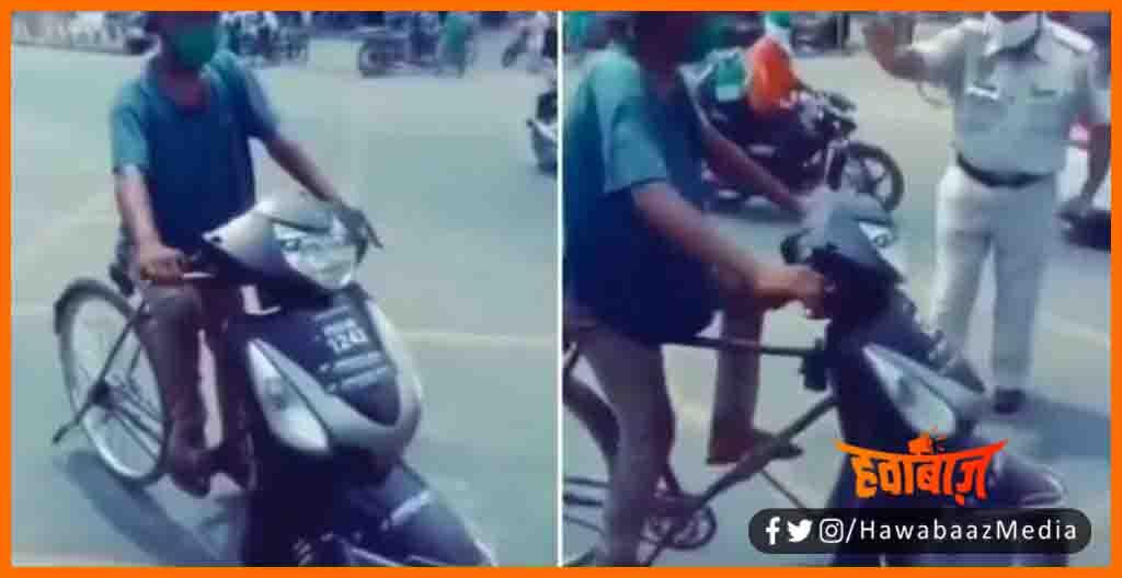 Desi Jugad, Bande ne banaya desi jugad,Viral Video, Viral News, Bihar News,