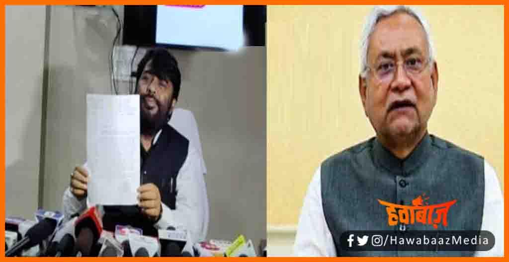 Bihar Board, BSEB, Bihar Board ke schoolon me nahi ho rahi padhi, Bihar board studant, Nitish Kumar, BJP MLC, Bihar news, Bihar lettest update, Bihar khabar Bihar hindi news, Bihar samachar,