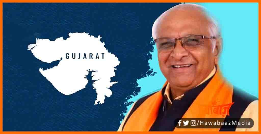 Bhupendra Patel, Gujrat new CM, Kaun hai bhupendra patel, Gujrat ke naye cm kaun hai, Who is Bhupendra patel, Gujrat News, Patel,