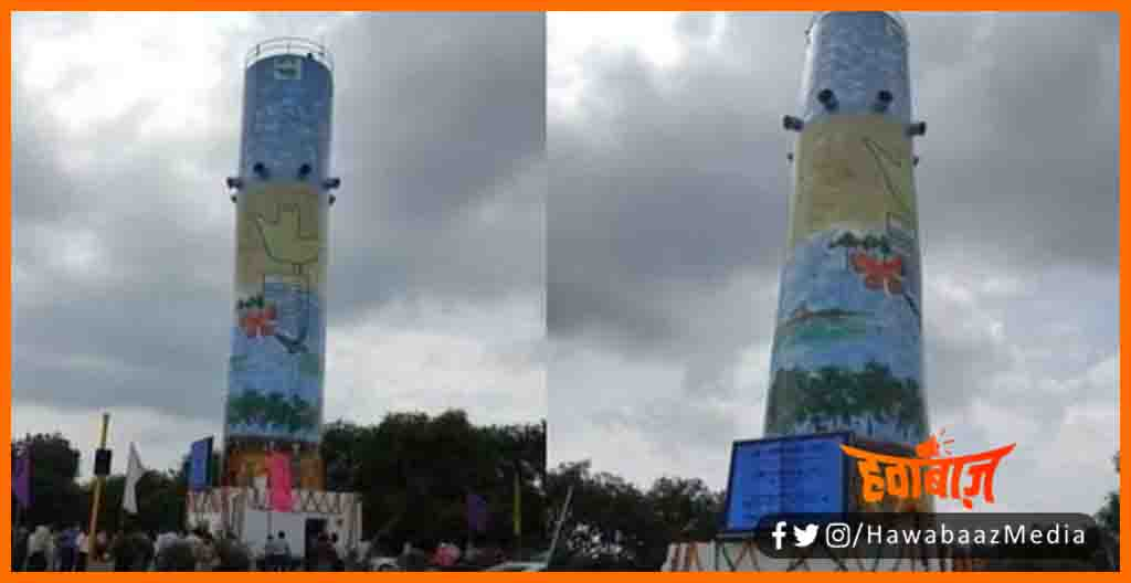 Chandigarh me laga desh ka sabse bada air purifier, Bihar news, Bihar lettest news, Bihar khabar, Bihar hindi news, Bihar udpate, Bihar lettest news, Bihar , Chandigarh News, Chandigarh khabar,