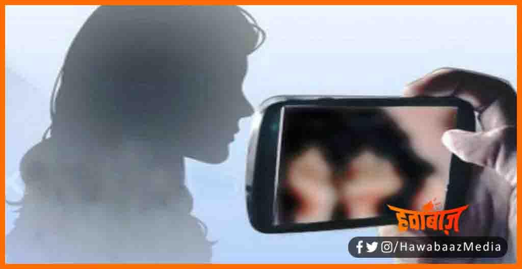 Ashlil Video, Guru ne chhatra ko kiya badnam, Bihar lettest news, Bihar update, Bihar khabar, Bihar hindi news, Bihar samachar, Bihar khabar, Guru sishya ki parampara tartar,