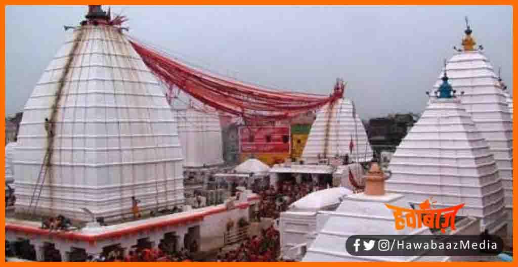 Devghar mandir hua shuru, Babadham Mandir hua chula, Bihar news, Bihar lettest, BabaDham, Devghar mandir, Vaidyanath Dham Mandir hua chalu,