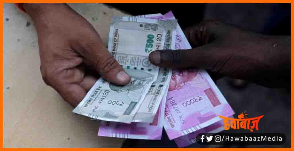 Karmchari ki salary badhegi, Minimus Salary Badhegi, Karmchariyon ko milegi duguni salary, Bihar news, Bihar Lettest news, Bihar udpate, Bihar Khabar, Hindi news,