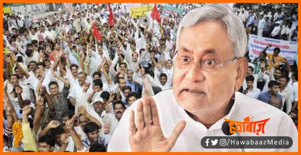 Nitish Kumar, Ab ye teacher nahi ban payenge Headmaster, Niyojit teacher ko bada jhatka, Bihar me shikshak ghotala, Bihar lettest news, Bihar samachar,